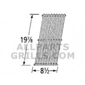 "19-7/8"" X 8-1/2"" Stainless Steel Cook Grid"