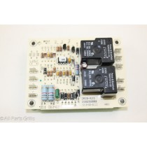 R39029B002 Armstrong Control Board
